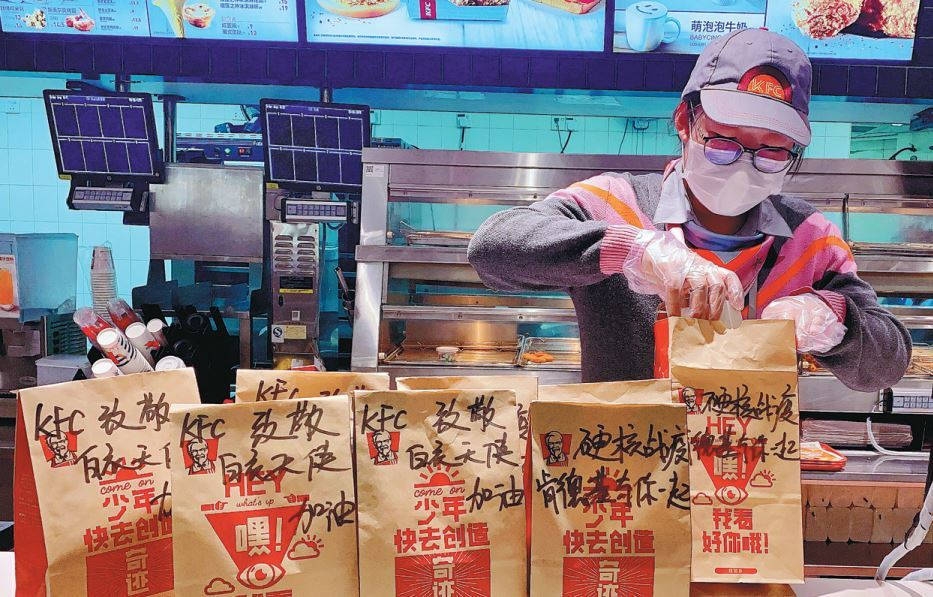 Food service industry raises funds, plots recovery plans