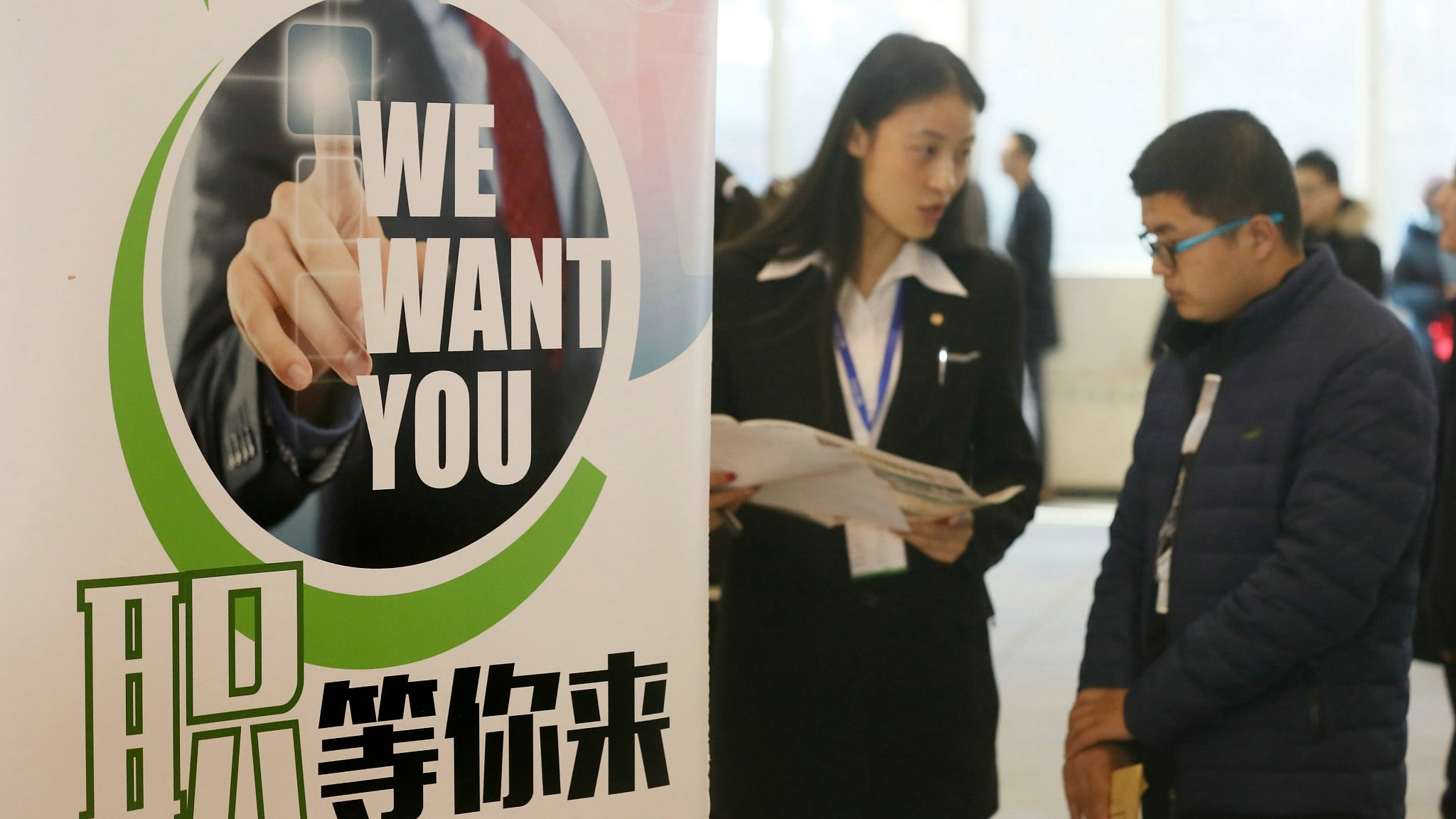 China puts campus recruitment online, enrolls more master's degree students