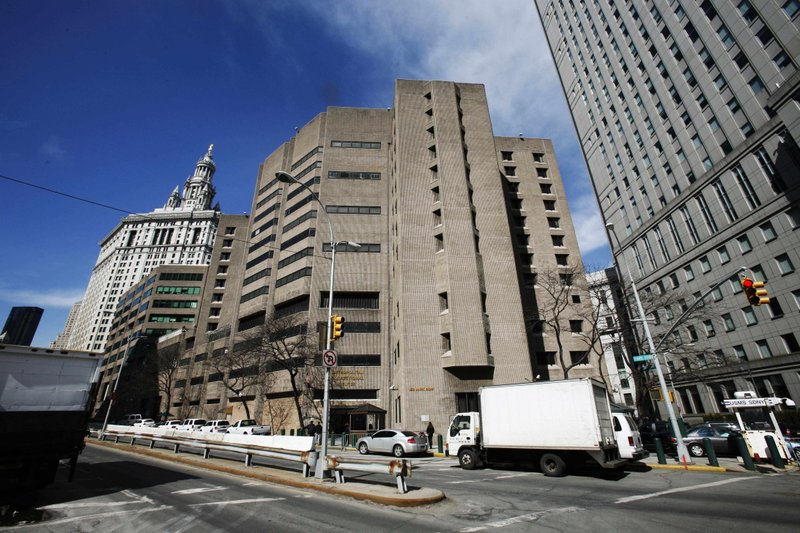 US Feds search for possible gun at Epstein jail