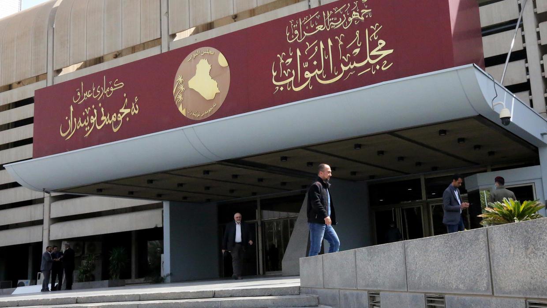 Iraq parliament postpones confidence vote as deadline looms