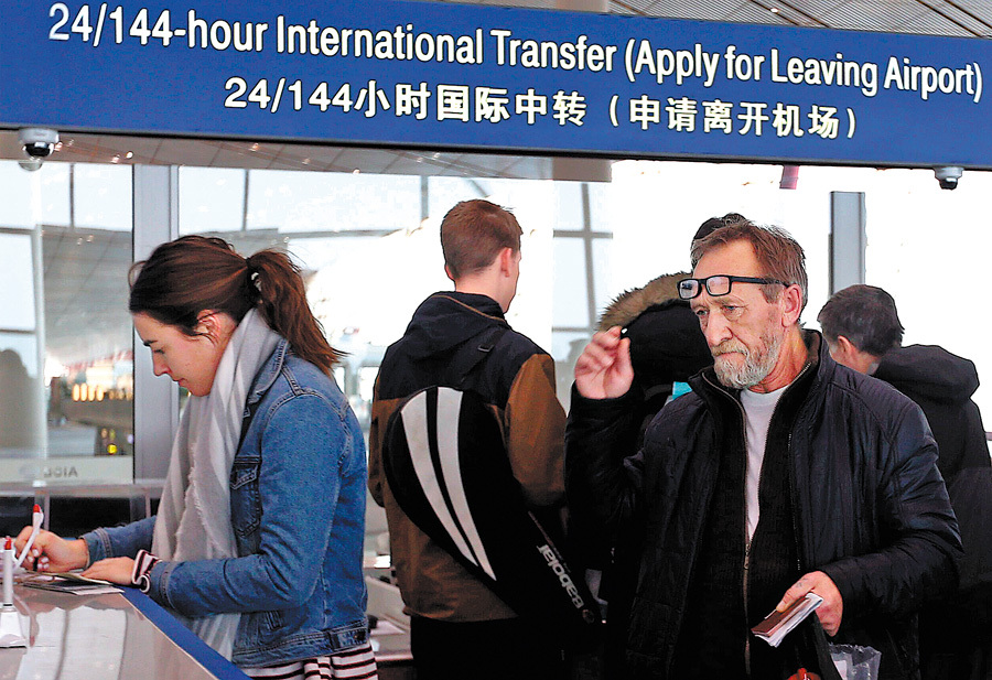 Permanent residence rules must be balanced