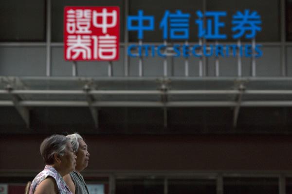 China's major securities brokers report over 360 bln yuan in 2019 revenue