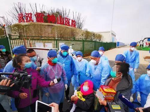 China's oldest COVID-19 patient released from Leishenshan Hospital