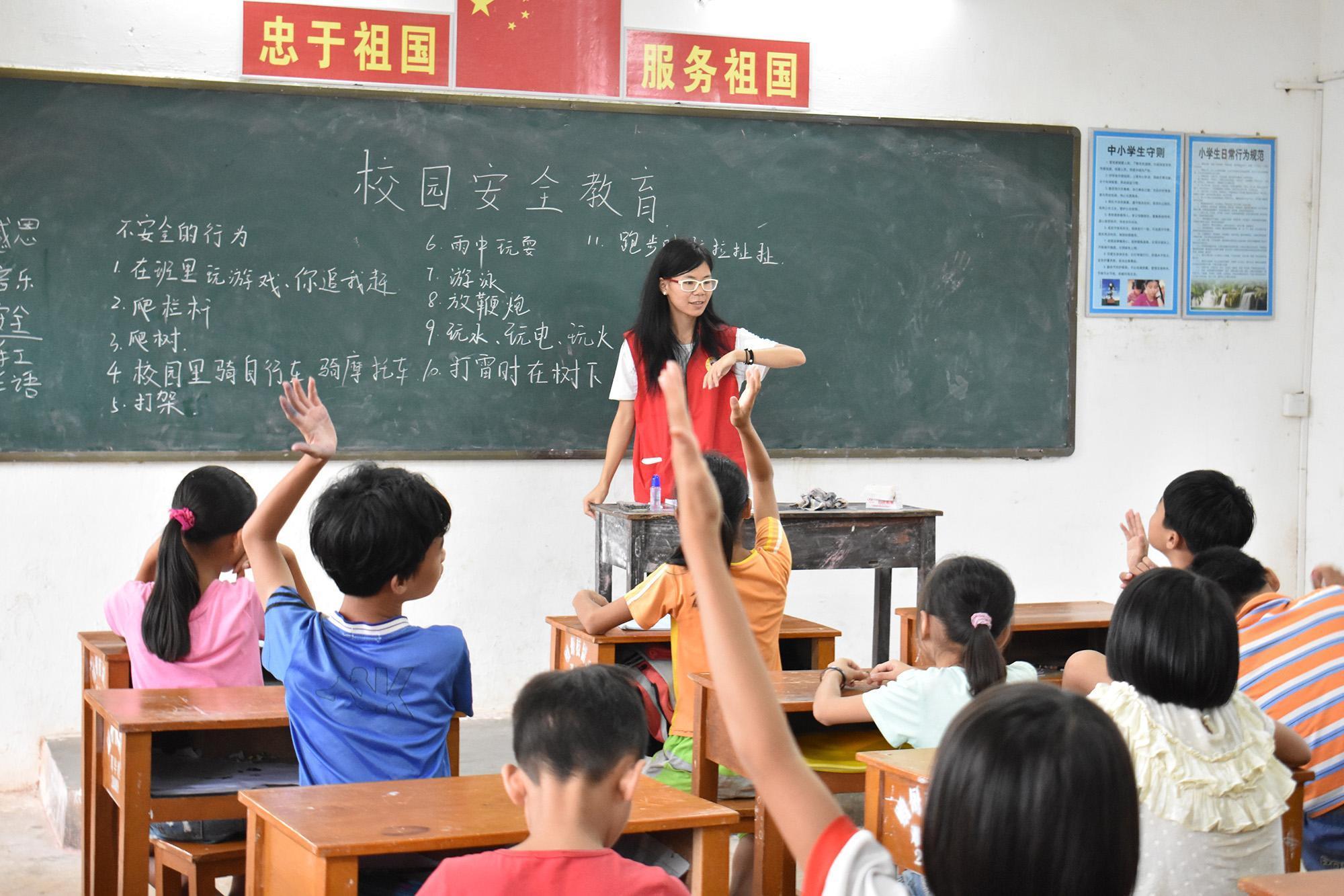 WeChat Image_20200229135748.jpg
