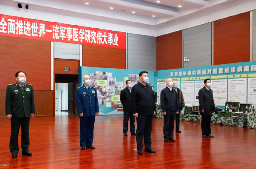Xi inspects COVID-19 scientific research, diagnosis and treatment