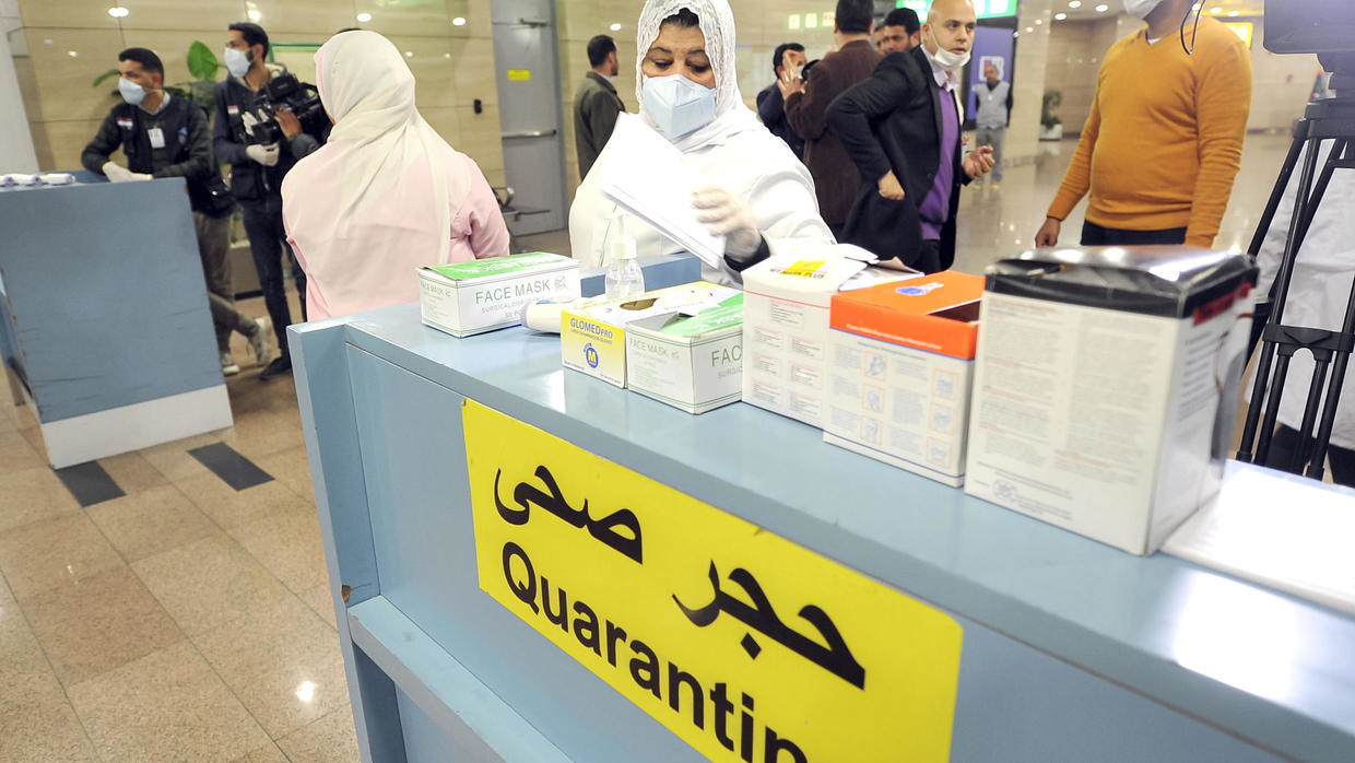 Egypt detects 2nd case of COVID-19: ministry