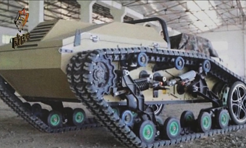 Chinese arms company develops versatile combat robot vehicle