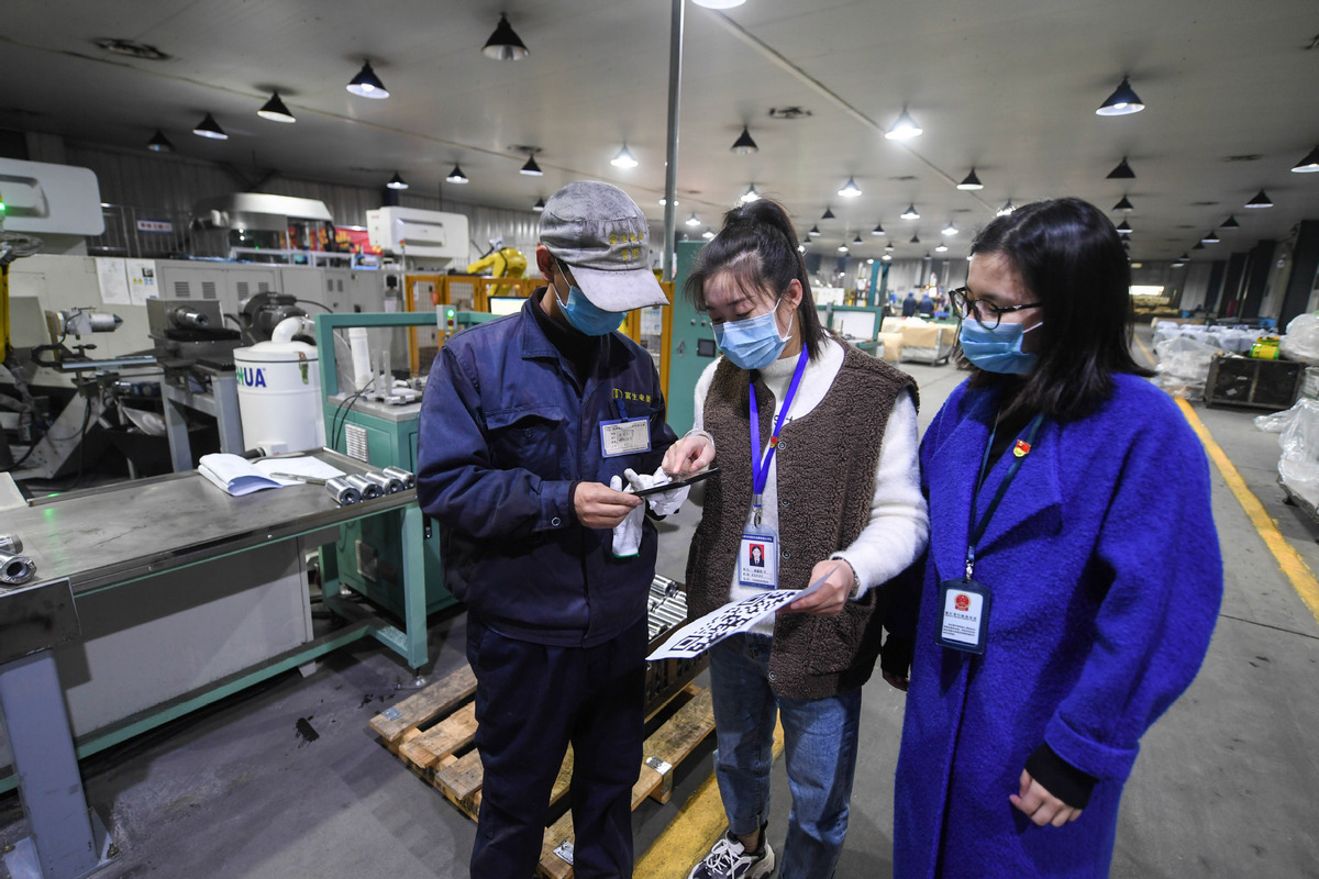 Hangzhou platform to better channel government, enterprises
