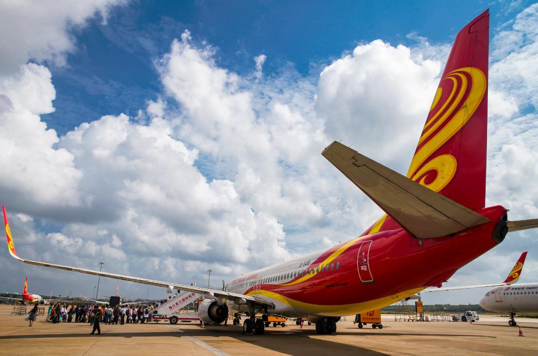 Government is extending help to HNA, not taking it over