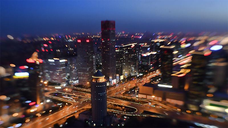 Beijing report details economic, social development