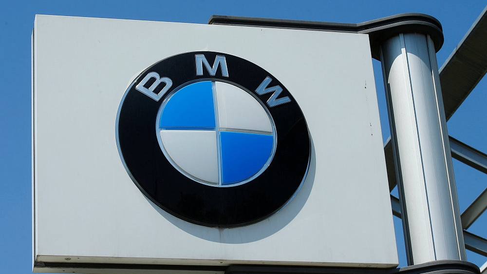 BMW achieves new milestone for its sales of new energy vehicles in China