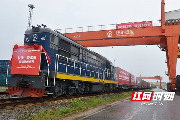 Freight trains maintain operation to support production resumption