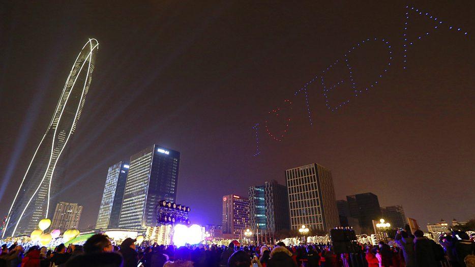 China port city sets up 30-bln-yuan development fund for high-tech firms
