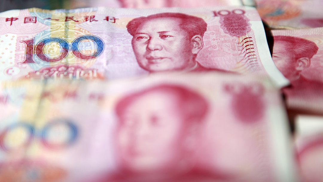 Chinese banking sector's anti-epidemic credit support exceeds 1.2 trillion yuan