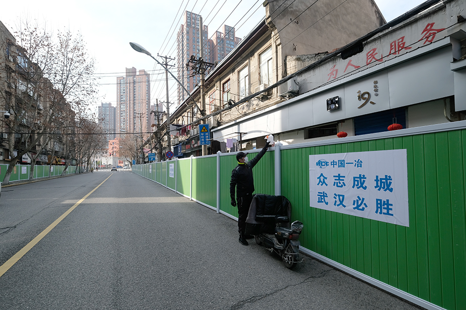 Wuhan in the epidemic from a reporter's lens