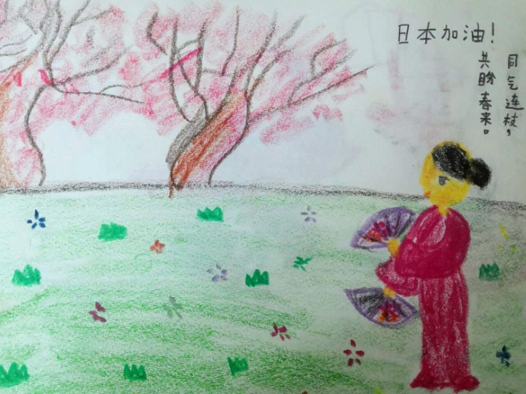 Chinese students express support for Japan through pictures