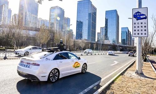 Baidu tops Beijing's list of autonomous driving road tests