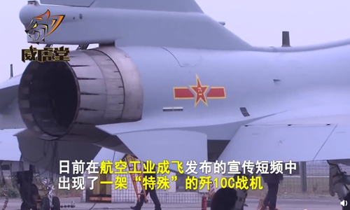 China's J-10C fighter jet uses homemade engine: report