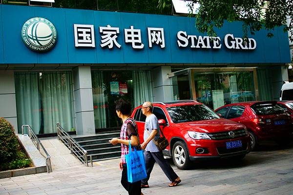 Power grid project linking Shaanxi, Hubei underway