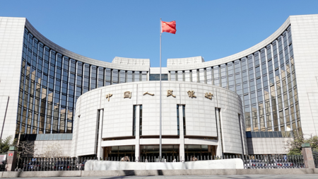 China's central bank skips reverse repos for 13th straight day