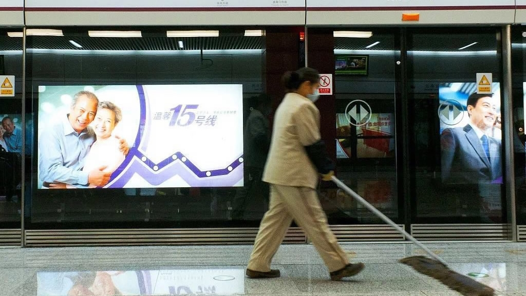 Beijing subway to pilot reservation system to control passenger flow