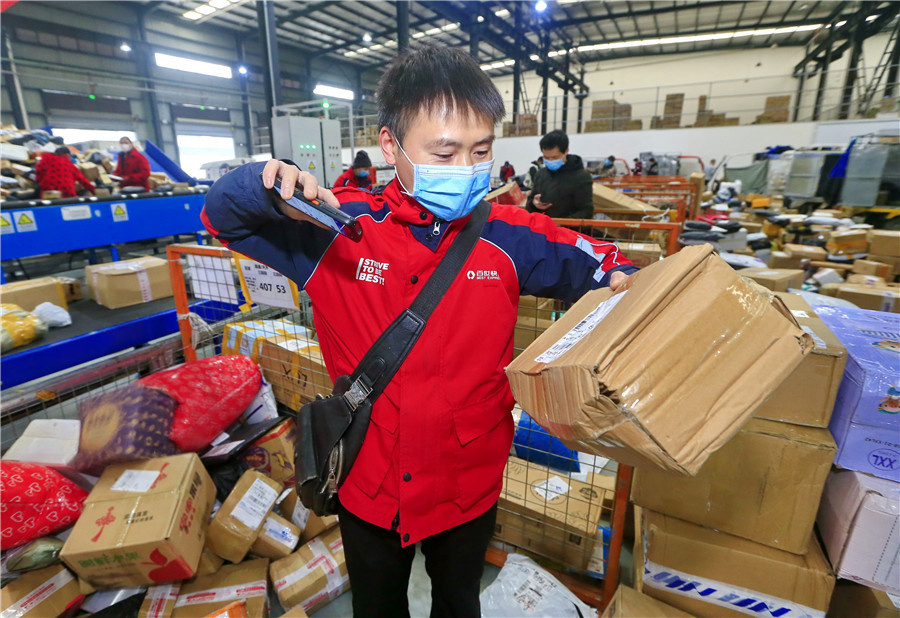 Logistics projects set to be fast-tracked in China
