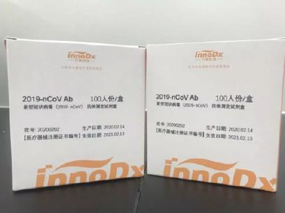 China approves 29-minute testing kit for new coronavirus
