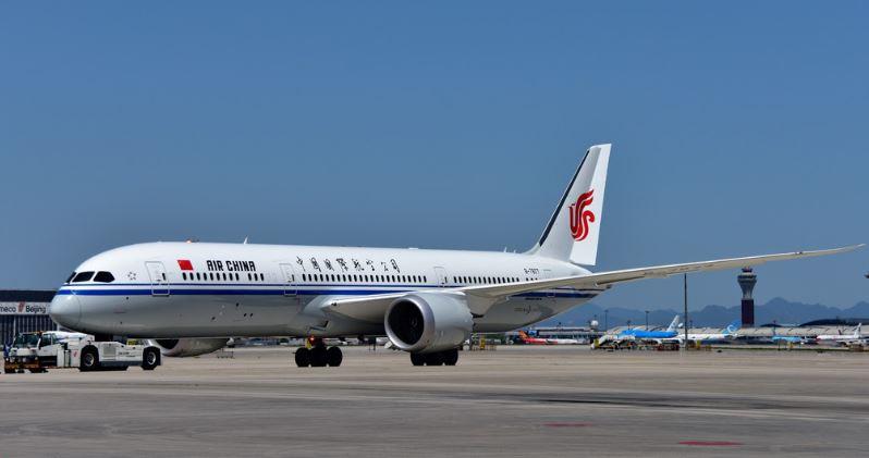 air china (ic).jpg