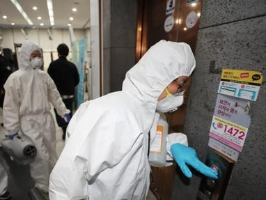 S. Korea's COVID-19 cases rise to 7,134, death toll at 50