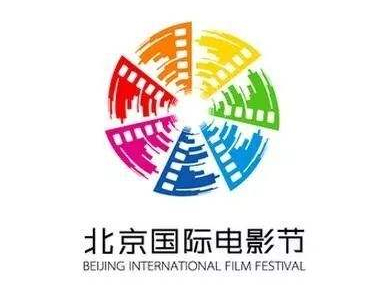 Beijing postpones international film festival
