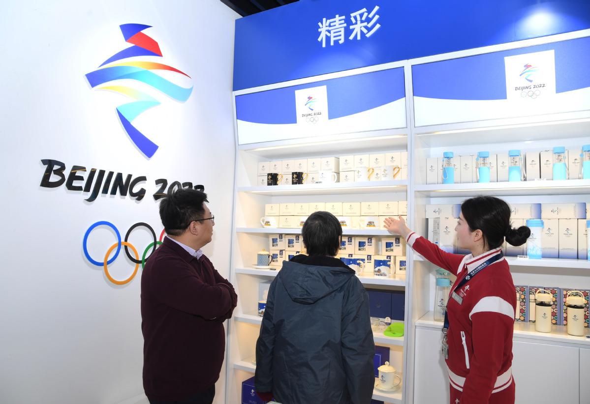 Merchandise sales brisk despite virus