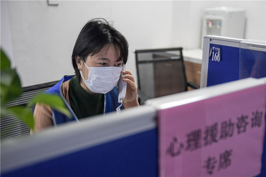 415 psychological counselors sent to Hubei