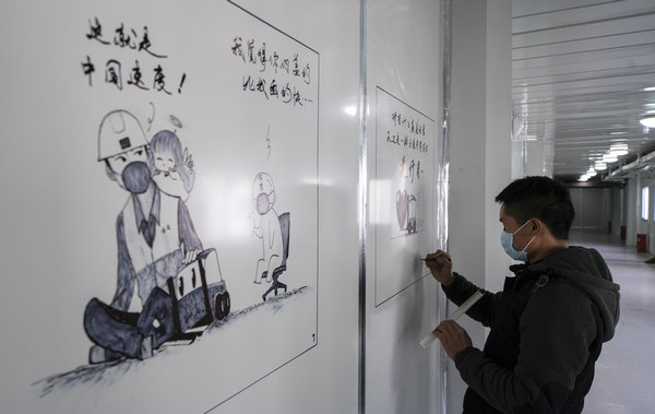 Medical staff draw picture of hope at Wuhan hospital