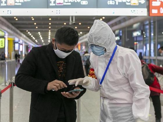 Chinese mainland reports 4 new imported COVID-19 cases