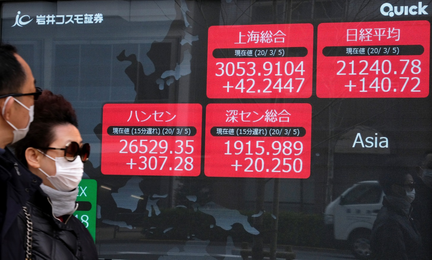 Asian markets collapse as oil prices crash, virus spreads