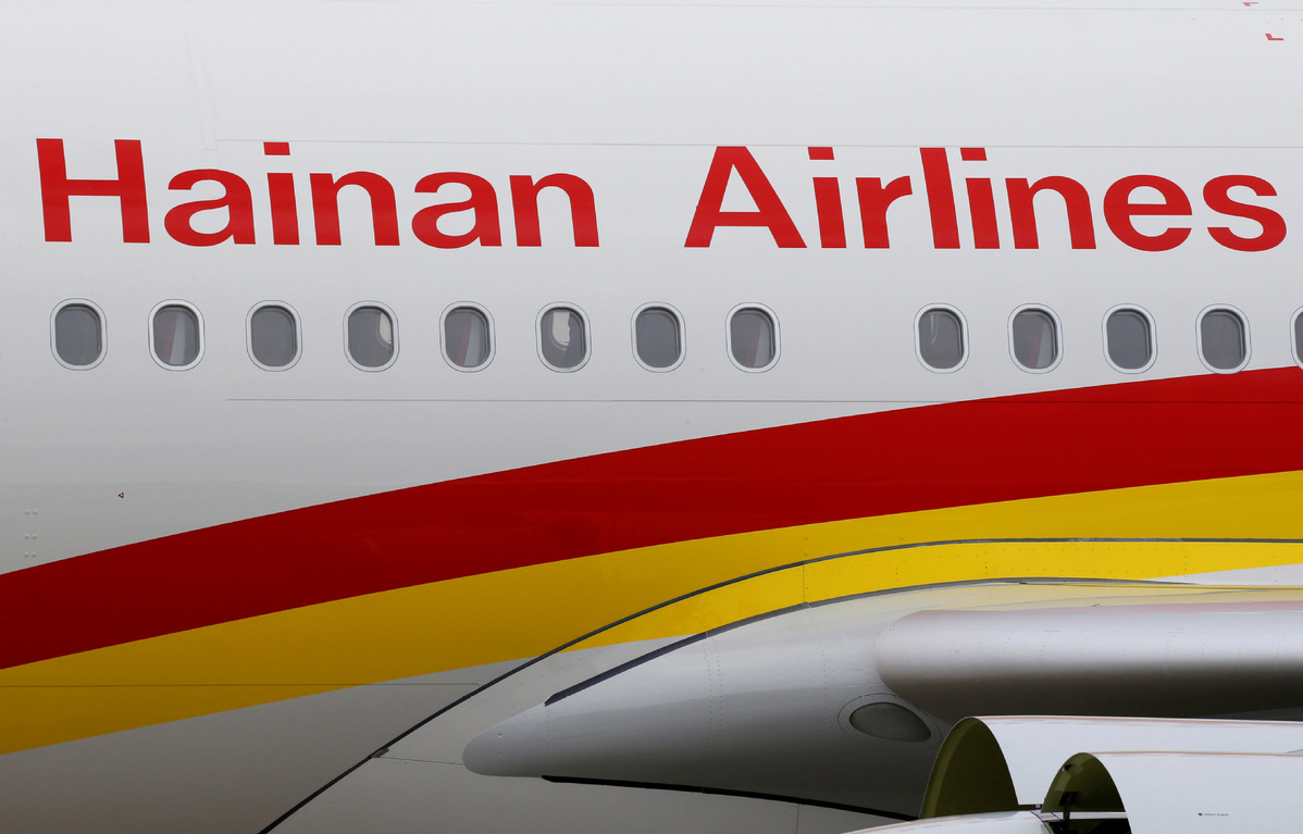HNA Group restructures, expands after takeover