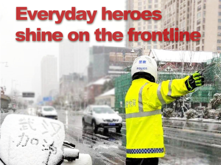 Posters: Everyday heroes shine on the frontline