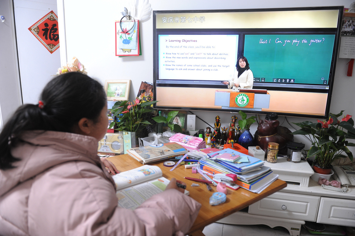 Better internet infrastructure needed for online classes in remote areas, ministry says
