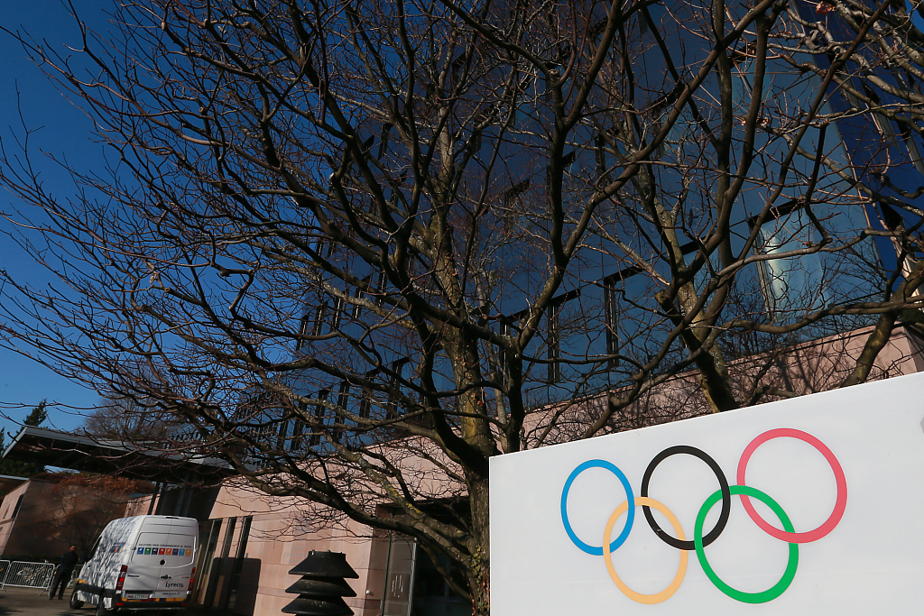 Tokyo 2020 back decision to light Olympic flame without spectators
