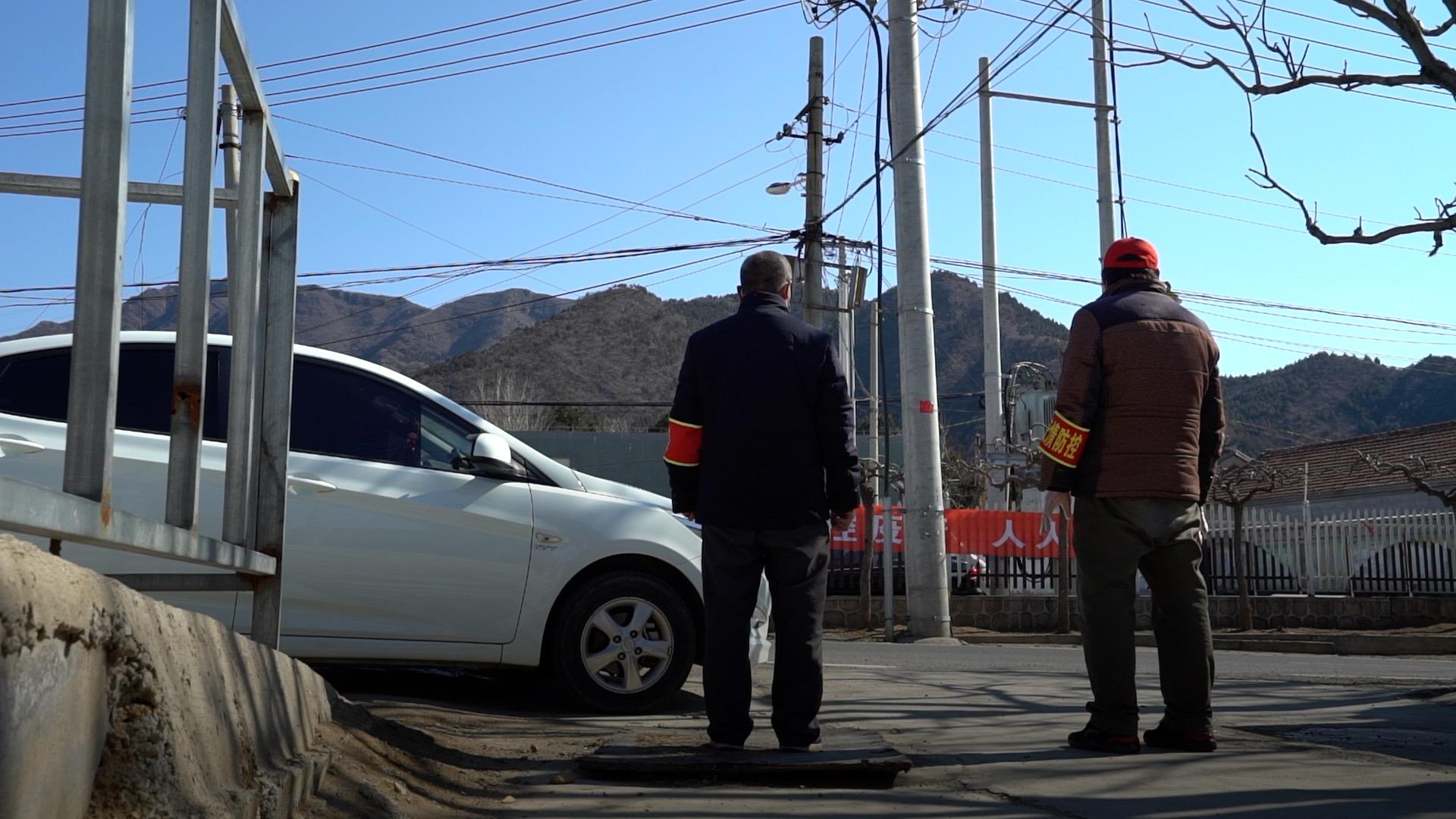 How a village on Beijing's outskirts sealed itself off amid coronavirus fear
