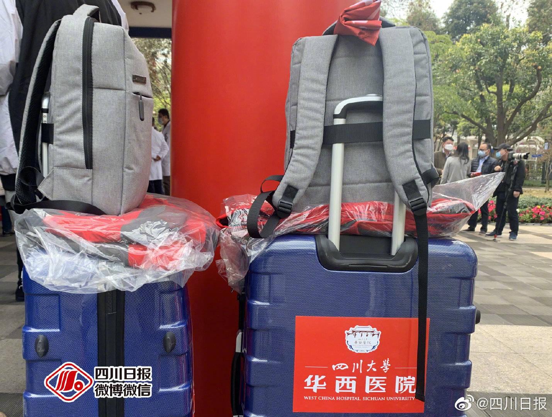 Sichuan Daily 2.jpeg