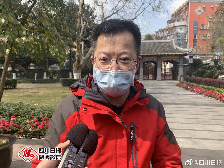 Sichuan Daily.jpeg