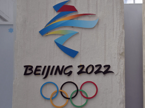 China's Winter Olympic host promotes hydrogen industry