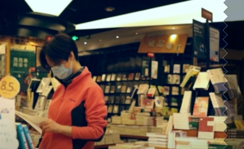 Expert: Bookstores should diversify their profit structure to ease the COVID-19 impact