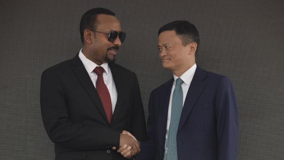 Alibaba, Ethiopia sign MoU on creation of e-commerce platform