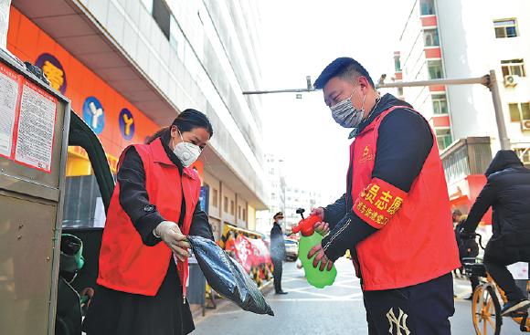 Millions volunteer help in fight against virus