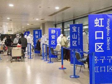 Shanghai reports 4 new confirmed coronavirus cases