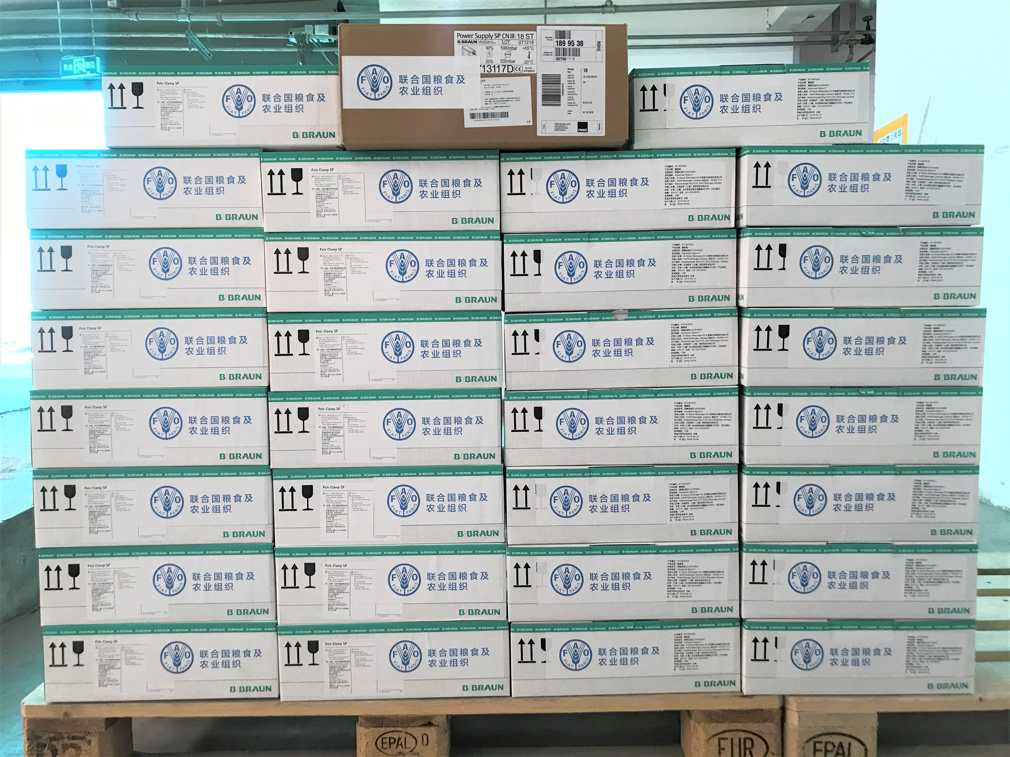 FAO donates medical supplies to China to combat COVID-19