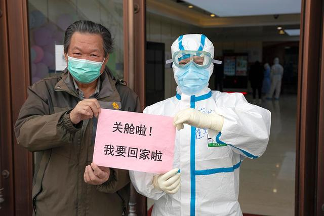 Patients and medical workers bid farewell before final Fangcang makeshift hospital shuts down