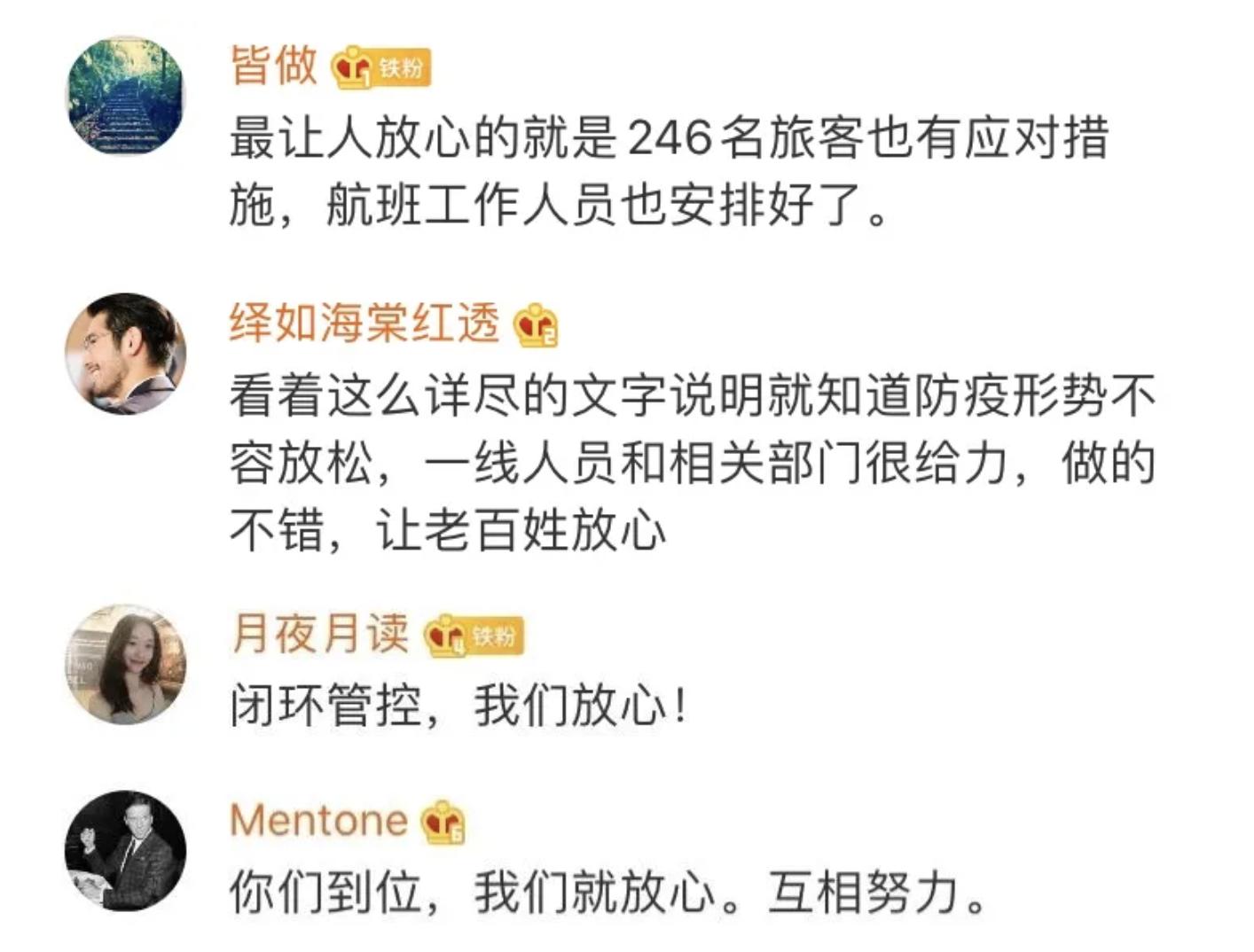 netizen.png